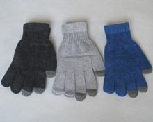 New! Touchscreen Chenille Gloves - Assorted - Large