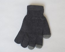 New! Touchscreen Black Chenille Gloves - Large -